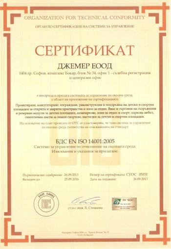 ISO_14001_-_CEMER