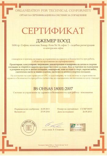 ISO_18001_-_CEMER