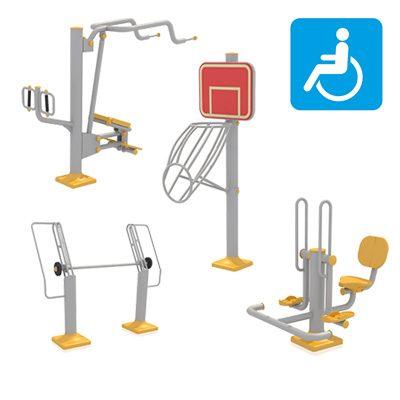 Серия за хора с увреждания CFE